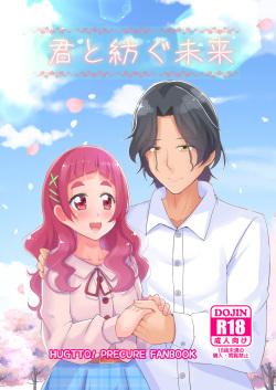 Mira manga free porn