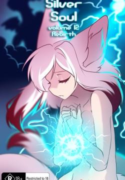 Silver Soul Vol. 12