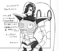 👻 Burumeta Manga 2