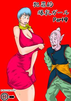 Hanzaiteki Bakunyuu Girl Part 9