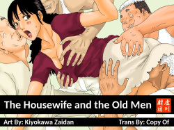 Otoko no Naka ni Onna ga Hitori | The Housewife and The Old Men